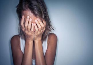 潜在的抑郁症的表现有哪些 潜在抑郁症的表现特征