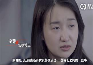 沱沱曾否认家暴是怎么回事 家暴者所认为的家暴是什么样的
