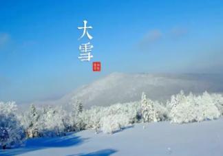 2019大雪节气祝福语带图片 大雪节气温暖说说句子