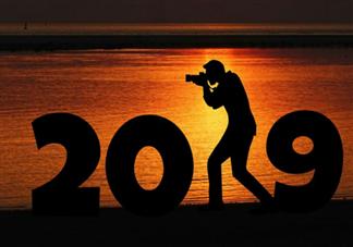 2019身边变化微盘点 2019你有哪些变化