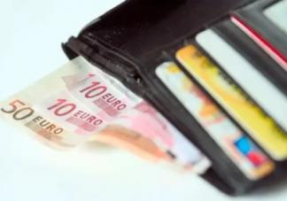年末式攒钱是什么意思 年末式攒钱的小技巧