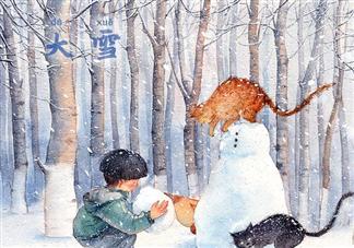 大雪节气早安心语说说句子 2019大雪节气快乐的朋友圈祝福语