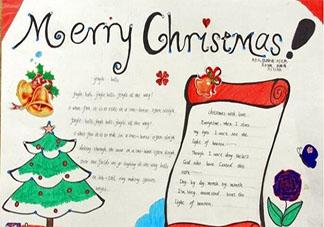 2019圣诞节好看简单的手抄报大全 圣诞节漂亮简单的手抄报模板图片