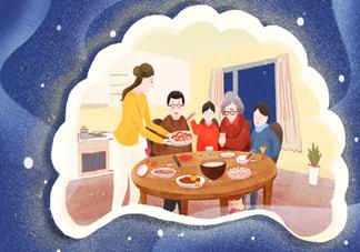 冬至吃饺子的心情说说大全 冬至吃饺子的说说句子