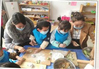 2019幼儿园小班冬至节气活动报道新闻稿 幼儿园小班冬至节气活动报道大全