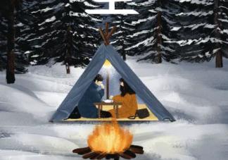 24节气冬至发朋友圈文案说说 冬至节气唯美祝福语