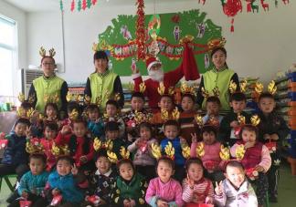 幼儿园圣诞节狂欢活动报道美篇 2019幼儿园圣诞节活动通讯稿
