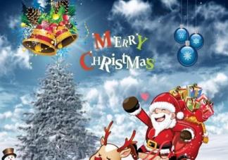 2019幼儿园小班圣诞节主题活动 幼儿园小班圣诞节活动教案