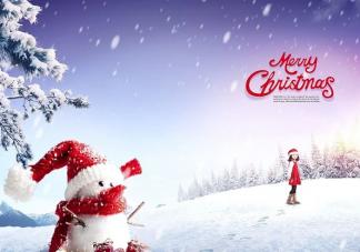 2019圣诞节配图带字朋友圈说说  圣诞节发的心情文案短句