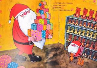 2019圣诞节儿童故事大全 有关圣诞节的小故事