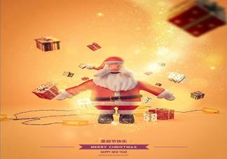 2019幼儿园圣诞节活动策划方案 幼儿园圣诞节活动方案策划书