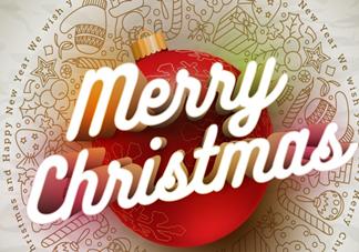 适合圣诞节发的朋友圈温暖句子 圣诞节朋友圈说说大全