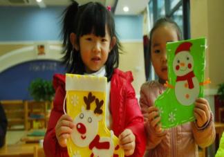 2019最新幼儿园圣诞节主题活动国庆节新闻稿 幼儿园元旦节现场报道