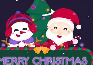有关圣诞节的精选个性说说2019  平安夜圣诞节朋友圈简短 一句话