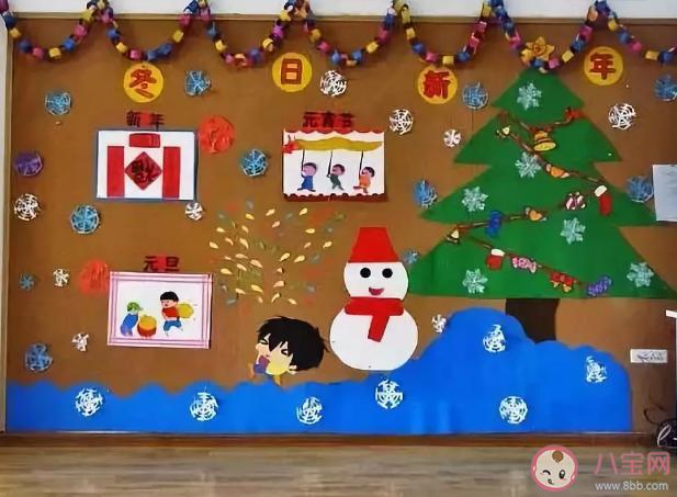2020幼儿园元旦节活动主持开场白范文 幼儿园元旦节活动主持稿三篇