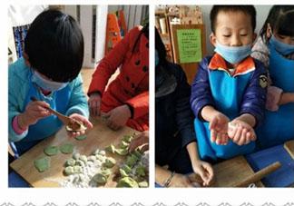 2019幼儿园冬至包饺子活动报道美篇 幼儿园冬至包饺子亲子活动简讯三篇