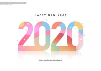 展望2020主题作文800字 展望2020年的我作文怎么写