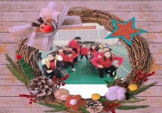 2020最新幼儿园元旦节主题活动简报 幼儿园元旦节活动通讯美篇
