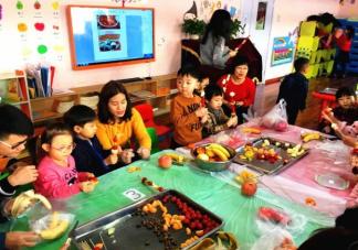 幼儿园腊八节主题活动简讯美篇2020 幼儿园腊八节主题活动简报