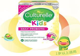 康萃乐儿童益生菌粉多大孩子吃比较好 康萃乐儿童益生菌粉试用测评