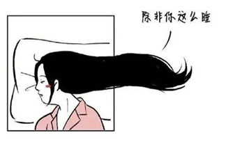 女生睡觉头发放哪里 女生睡觉的时候头发怎么放