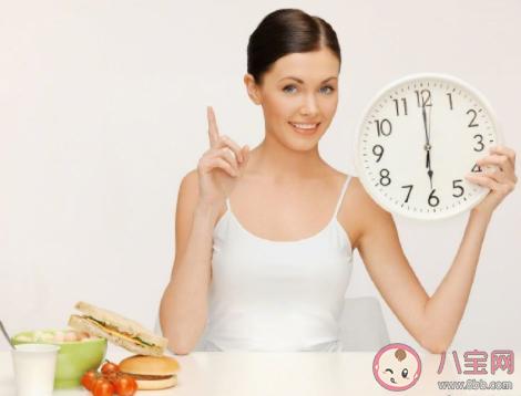 间歇性禁食有利身体健康是真的吗 什么是间歇性禁食
