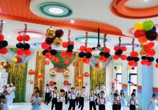 最新幼儿园元旦节活动创意活动报道2020 幼儿园喜迎元旦主题活动新闻稿美篇