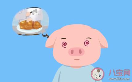 杀猪盘是什么意思 杀猪盘骗局套路
