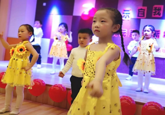 2020幼儿园迎新年新元旦主题活动报道美篇 幼儿园元旦节活动简讯三篇