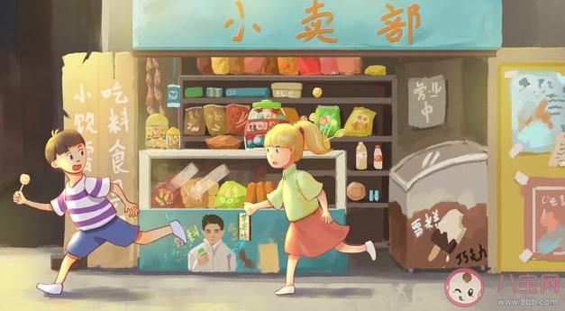 非寄宿制中小学不得设食品小卖部是真的吗 中小学不得设食品小卖部公道吗