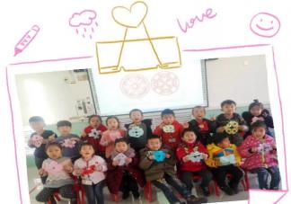 2020幼儿园大寒节气活动主题报道 幼儿园大寒简报三篇