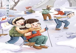 2020大寒节气朋友圈问候语图片说说 大寒到了的温馨祝福语