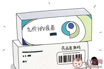 国产hpv疫苗和九价哪一个好 馨可宁和九价对照介绍