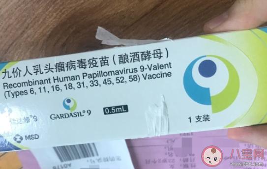 国产hpv疫苗馨可宁什么时候接种好 国产hpv疫苗哪些人不能打