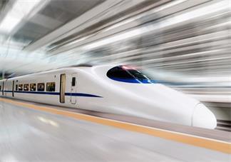 带娃旅游坐飞机和高铁要做哪些准备 带娃旅游需要的注意事项