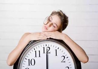 有哪些快速入眠的方法 快速帮助入眠的方法