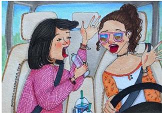 好朋友变陌生人的原因是什么 好朋友为什么会变成陌生人