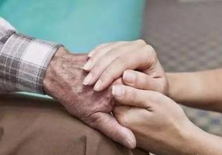 西安老人住院子女最多可休20天是真的吗 独生子女护理假期是怎么规定的