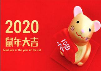 2020大年三十到了的心情文案句子 大年三十除夕开心的文案说说