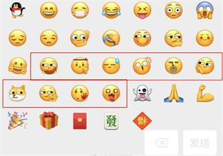 微信新表情发出去对方看不到是怎么回事 微信新表情怎么是文字