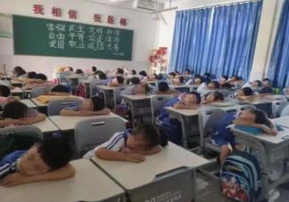 学校强制午托学生趴着睡觉是怎么回事 趴着睡觉对身体有什么影响