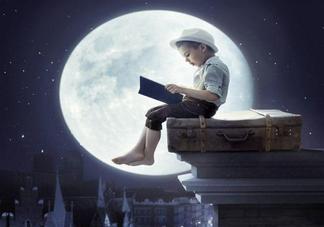 2020孩子寒假阅读书单推荐 怎么建立孩子的阅读兴趣