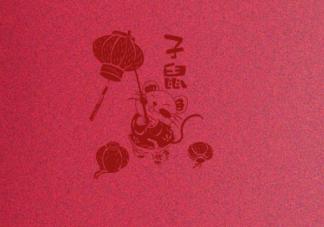 2020小年朋友圈祝福语句子 小年图片带字说说文案