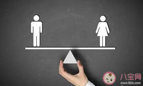 我国男性比女性多3049万是真的吗 男性比女性多意味着什么