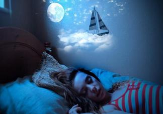 做过最奇怪的梦是什么 关于梦的8个真相