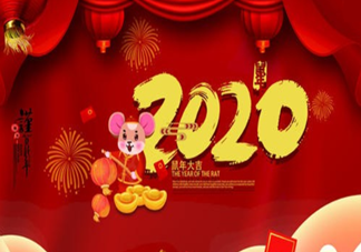2020大年三十心情说说短语 大年三十发朋友圈说说