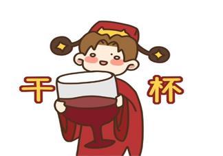 春节同学聚会该不该参加 过年要参加同学聚会吗