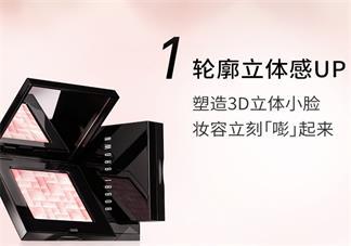 芭比波朗pink glow高光怎么样 芭比波朗pink glow高光试用测评