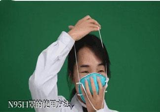 武汉在哪里可以买到N95口罩 N95口罩在哪里可以买到