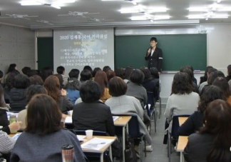 韩国八成中小学生上补习班 上补习班的好处是什么